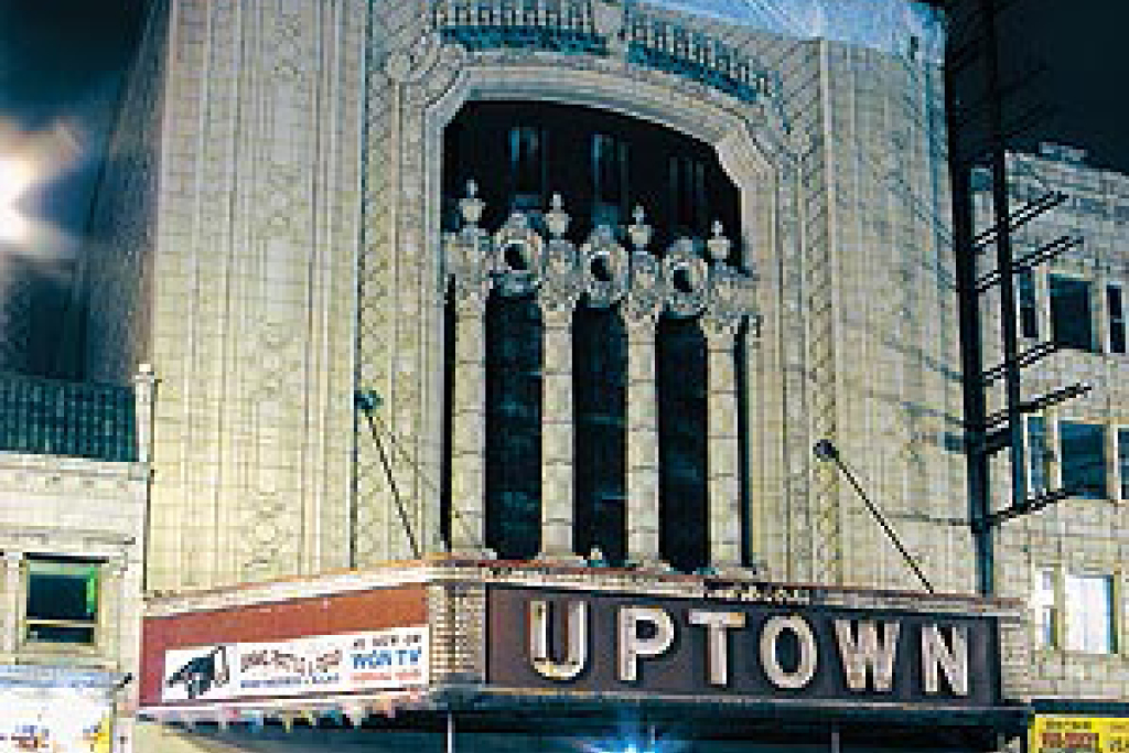 Uptown Theater, Chicago